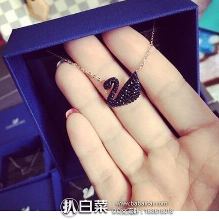 亚马逊海外购:SWAROVSKI施华洛世奇 小号黑天鹅吊坠项链 现¥468,一次买3件双重优惠实付¥388/件