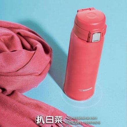 亚马逊海外购:ZOJIRUSHI 象印 SM-SC36 超轻不锈钢真空保温杯 珊瑚粉 降至¥108.47,凑单直邮免运费,含税到手仅¥120