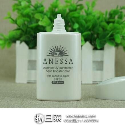 日本亚马逊:资生堂 安耐晒 ANESSA白瓶 温和型 SPF50+ 60ml 再回历史低价2678日元(¥166)