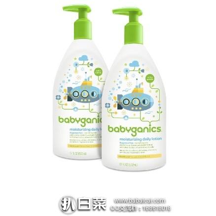 亚马逊海外购:BabyGanics 甘尼克宝宝 Daily Lotion 宝宝保湿乳液 无香型 502ml*2瓶装 现特价¥110.53,凑单直邮免运费,含税到手仅¥62/瓶