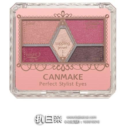 日本亚马逊:Canmake 完美雕刻 五色眼影14号 842日元(¥52),下单还返78日元积分