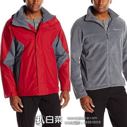 Columbia 哥伦比亚 三合一男士冲锋衣 原价$220,现历史新低$43.25,到手¥420