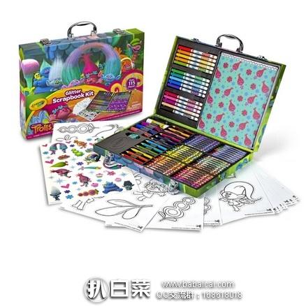 亚马逊海外购:Crayola 绘儿乐 剪贴本绘画艺术礼盒 特价¥138.55,凑单直邮免邮,含税到手历史新低¥162