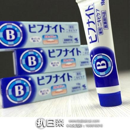 日本亚马逊:小林制药祛痘膏暗疮膏 男女士兼用18g 好价749日元(¥44)