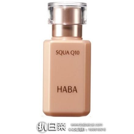 亚马逊海外购:HABA Q10提拉紧致鲨烷保湿精华油 30ml 现特价¥169.42,凑单免费直邮,含税到手¥189