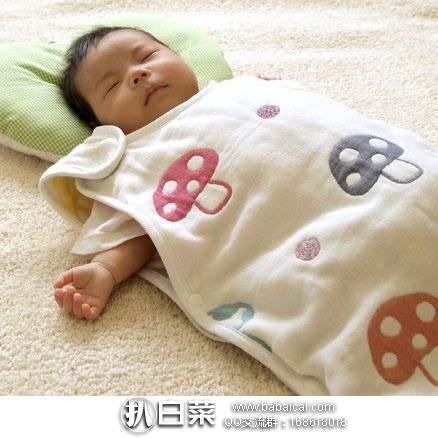 亚马逊海外购:Hoppetta champignon六层纱布蘑菇睡袋 降至¥242.77,免费直邮,含税到手¥264