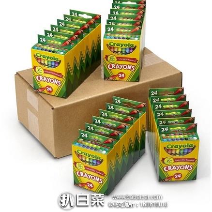 亚马逊海外购:Crayola 绘儿乐 彩色蜡笔 终极Ultimate豪华套装 24色*24盒 特价¥234.76,凑单直邮免运费,含税到手仅约¥263