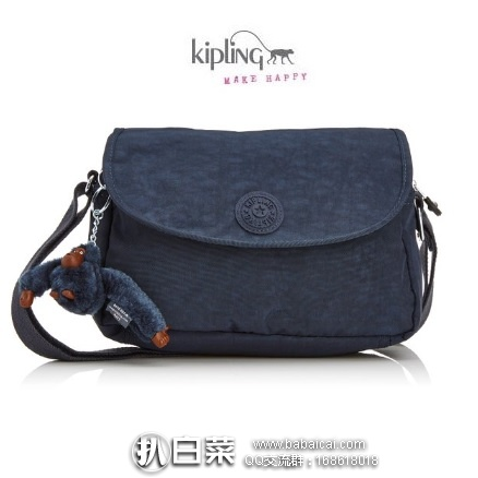 亚马逊海外购:Kipling Cayleen 吉普林 单肩挎包 特价¥261.28,直邮免运费,含税到手机¥292!