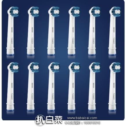 亚马逊海外购:Oral-B 欧乐B 电动牙刷头EB20*12支 特价¥176.31,凑单直邮免运费,含税到手约¥16.4/支,国内¥30/支