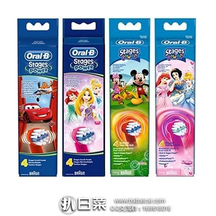 亚马逊海外购:Braun 博朗 Oral-B儿童电动牙刷 替换刷头 4支装 特价¥94.44,凑单直邮免运费,含税到手¥26.5/只