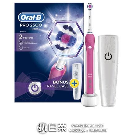 亚马逊海外购:Oral-B Pro 2500 3D电动牙刷 降至¥230.91,直邮免运费,含税到手约¥256