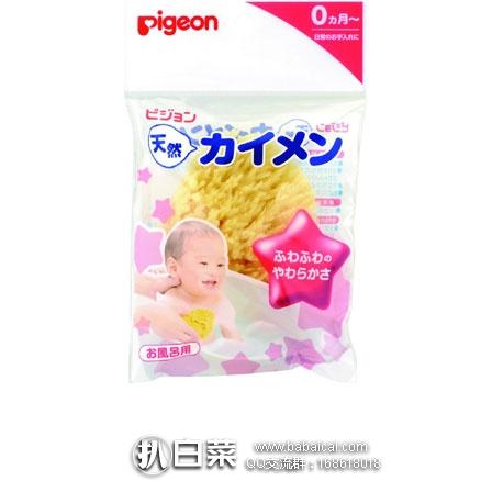 亚马逊海外购:Pigeon 贝亲 婴儿沐浴天然海绵 特价¥42.16,凑单直邮免运费,含税到手¥47