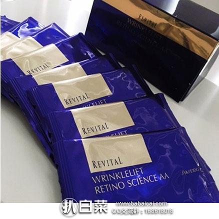 日本亚马逊: Shiseido 资生堂 悦薇质纯防皱眼膜 12对 降至5230日元(¥326)