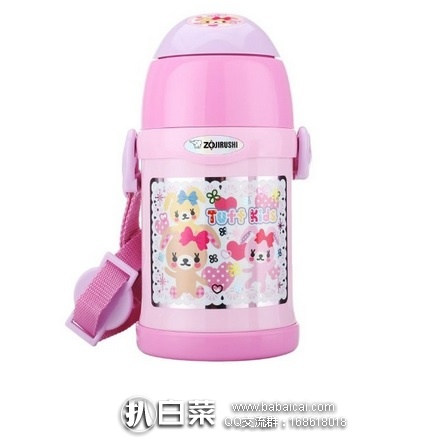 亚马逊中国:ZOJIRUSHI 象印 SC-ZS45 儿童保温杯 450ml 特价¥289,凑单减¥60实付历史新低约¥239包邮