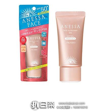 日本亚马逊:ANESSA 安耐晒 美肌防晒修颜乳 裸妆遮瑕防晒BB霜 30g 特价2203日元,下单返204日元积分,返点后相当于1999日元(¥125)