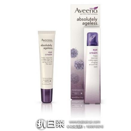 亚马逊海外购:Aveeno 艾维诺 黑莓减龄去皱眼霜14g 特价¥87.38,凑单直邮免运费,含税到手新低¥98
