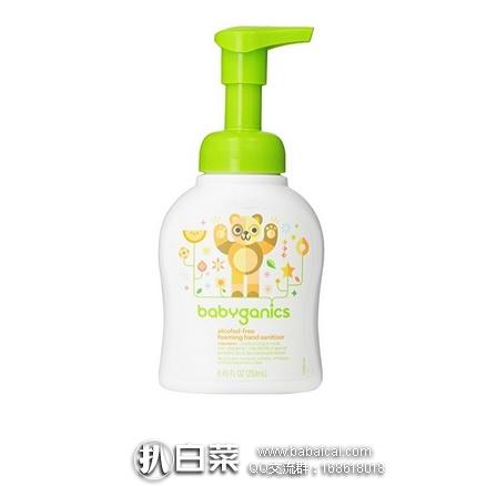 亚马逊海外购:Babyganics 甘尼克宝贝 儿童免洗洗手液 柑橘味250ML泵装*2支 特价¥81.91,凑单直邮免运费,含税到手¥46/瓶