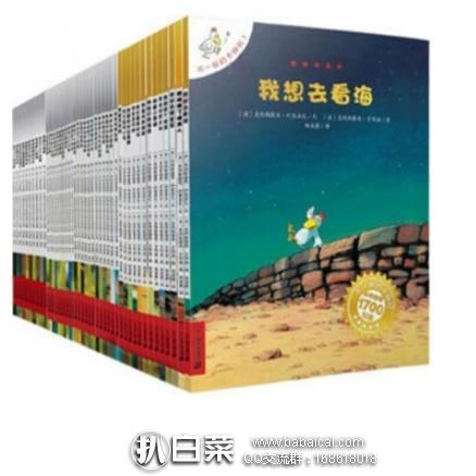京东商城:不一样的卡梅拉 系列绘本,参加每满¥150-50活动和抢券活动,最高可做到¥300-200,折后超便宜!