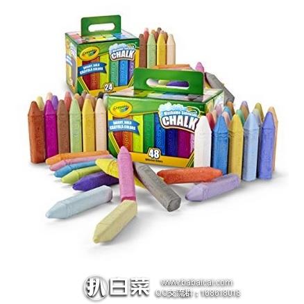 亚马逊海外购:Crayola 绘儿乐 72支彩色无尘粉笔套装 特价¥87.41,凑单直邮免运费,含税到手仅¥98