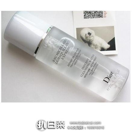 亚马逊海外购:Christian Dior 迪奥 净肤轻柔卸妆水 200ml 特价¥230.3,直邮免运费,含税到手约¥262 好价,其他渠道¥375+
