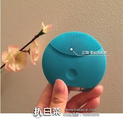 亚马逊海外购:FOREO LUNA™ MINI 2洁面仪 特价¥518.11,直邮免运费,含税到手新低仅¥576