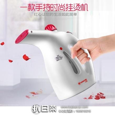 天猫商城:红心 RH1322 迷你家用手持式挂烫机 特价¥39.9,领券减¥10,实付¥29.9包邮