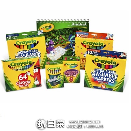 亚马逊海外购:Crayola 绘儿乐艺术绘画套装 特价¥112.69,凑单直邮免运费,含税到手仅¥132