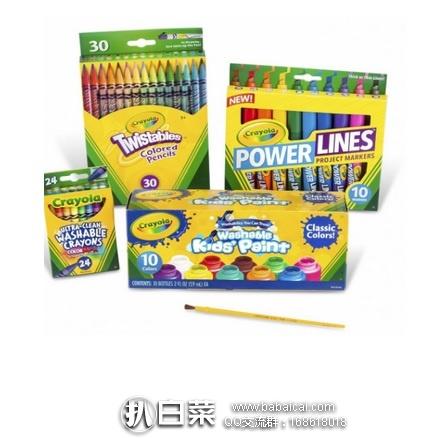 亚马逊海外购:Crayola 绘儿乐 Marker 学生蜡笔和颜料套装 特价¥114.76,凑单直邮免运费,含税到手约¥134