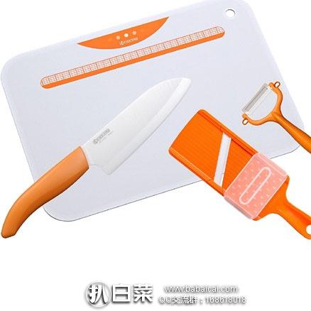 日本亚马逊:KYOCERA 京瓷 陶瓷刀具四件套 GF-405OR-B 降至3962日元(约¥243)