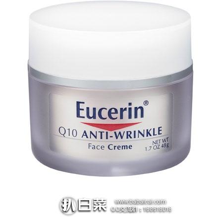 亚马逊海外购:Eucerin 优色林 Q10 舒缓紧肤抗皱保湿面霜48克装 降至¥45.29,凑单免费直邮,含税到手仅¥50