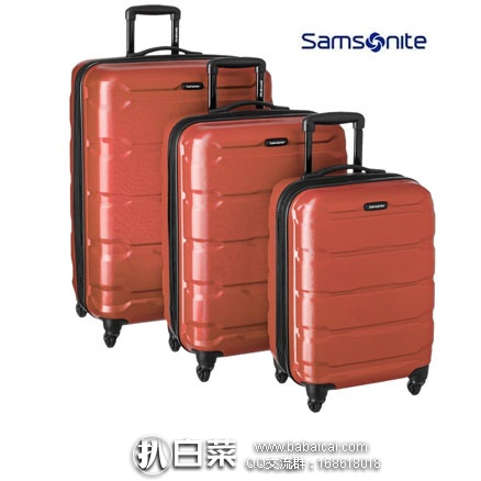 亚马逊海外购:Samsonite 新秀丽 Omni Hardside 硬壳万向轮拉杆箱 20寸+24寸+28寸3件套 降至¥1673.27,免费直邮,含税到手仅¥1861