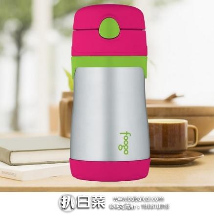亚马逊海外购:Thermos膳魔师Foogo 不锈钢保温吸管杯 特价¥74.86,凑单直邮免运费,含税到手约¥84