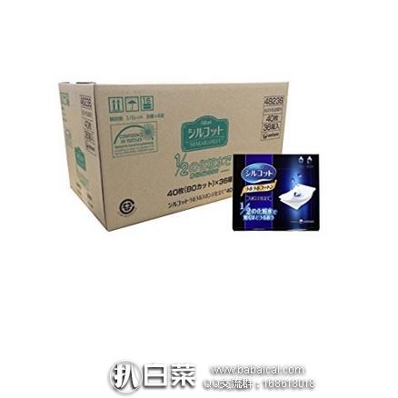 日本亚马逊:Unicharm/尤妮佳 易吸收化妆棉40枚×36盒 特价6480日元(¥400)