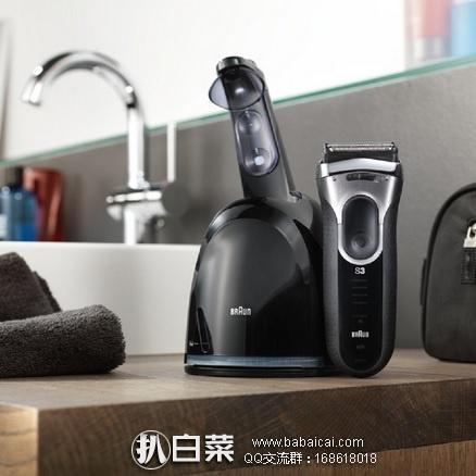 日本亚马逊:BRAUN 博朗 3050CC 电动剃须刀(带清洁底座)特价¥6690日元(¥405)