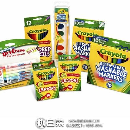 亚马逊海外购:Crayola 绘儿乐 绘画套装 特价¥64.54,凑单直邮免运费,含税到手历史新低仅¥73
