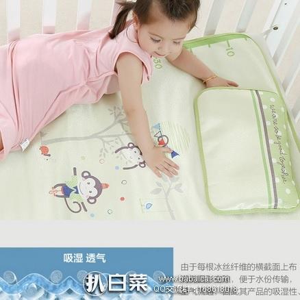 天猫商城:笑巴喜 儿童 冰丝凉席+枕头 特价¥59.9,领券减¥30实付¥29.9包邮