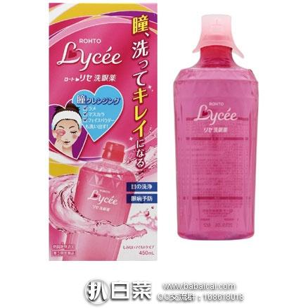 日本亚马逊:ROHTO 乐敦 Lycee小红花 洗眼液 卸彩妆 450ml 特价797日元(¥47)