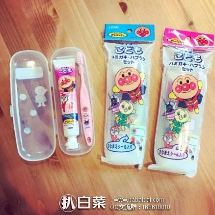 日本亚马逊:LION狮王 面包超人儿童牙膏牙刷便携套装1.5-5岁 新降至308日元(¥18)
