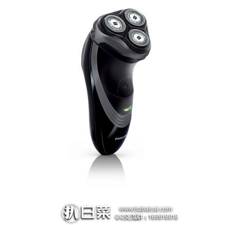 日本亚马逊:Philips 飞利浦 PT764 电动剃须刀 特价¥3824日元(¥236)