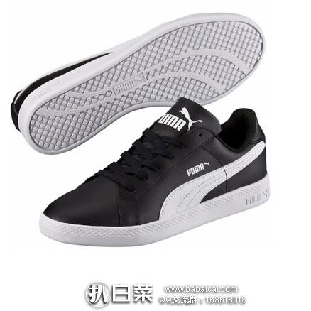亚马逊海外购:PUMA彪马 Smash Low-Top 女士真皮休闲鞋 特价¥230.82,直邮免运费,含税到手约¥258