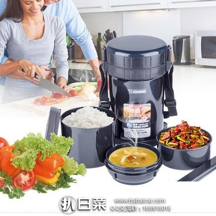 亚马逊海外购:ZOJIRUSHI 象印 SL-GH18-BA 不锈钢保温饭盒组合套装 特价¥171.53,凑单免费直邮,含税到手¥191