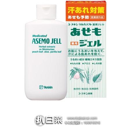 日本亚马逊:Yuskin 悠斯晶 夏季婴儿 止痒凝胶宝宝 桃子水痱子水 140ml  降至新低516日元(约¥31)