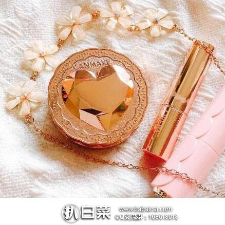 日本亚马逊:CANMAKE 美肌护肤金色爱心 透明素颜粉 特价918日元(¥56),下单还返85积分