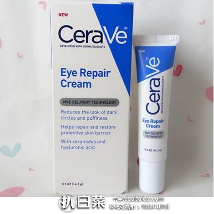 亚马逊海外购:CeraVe 新生塑颜修复眼霜 14.2g 特价¥67.55,凑单直邮免运费,含税到手¥76