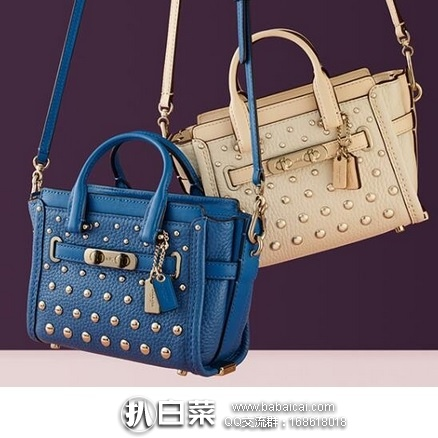 Spring:COACH 蔻驰 Swagger 15 with ombre rivets 女士真皮铆钉斜挎包 现特价$147.5,到手约¥1230