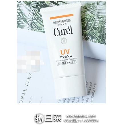 亚马逊海外购:Curel珂润 保湿防晒精华乳SPF30 PA+++50g 特价¥109.52,凑单直邮免运费,含税到手约¥138
