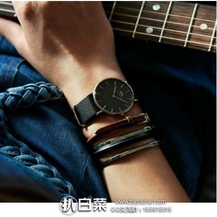 亚马逊中国:Daniel Wellington 丹尼尔·惠灵顿 DW00100148 时尚腕表 限时秒杀价¥519包邮