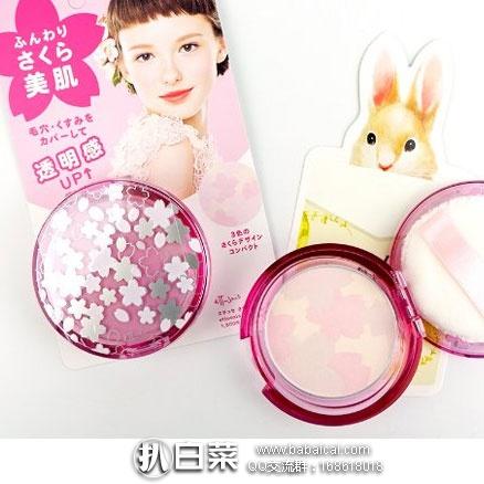 亚马逊海外购:艾杜纱 Ettusais 限定樱花透明感定妆美肌蜜粉饼 降至¥89.45,凑单直邮免邮,含税到手仅¥100