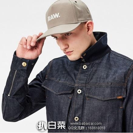 亚马逊海外购:G-Star Obaruh 男士棒球帽 尺寸可调节 特价¥110.1,凑单直邮免运费,含税到手仅¥123