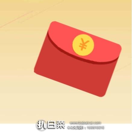 天猫商城:每日必领,可领3次!女王节超级红包 最高¥998
